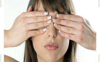 Гимнастика глаз при астигматизме