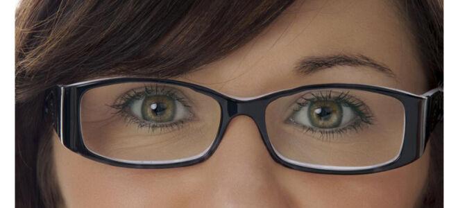 Бифокальные очки