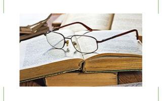 Очки для чтения. Почему они нужны и можно ли этого избежать?