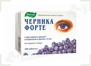 Помутнение в глазах симптомы и лечение